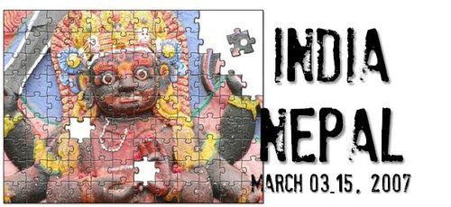 インド・ネパール旅行記-2007-