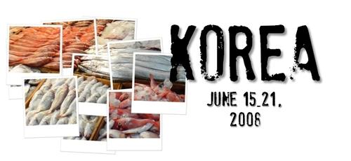 韓国旅行記-2008-