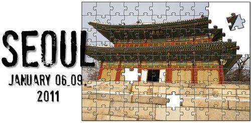 韓国・ソウル旅行記-2011-